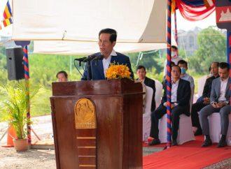 Angkor Boulevard Begins Construction